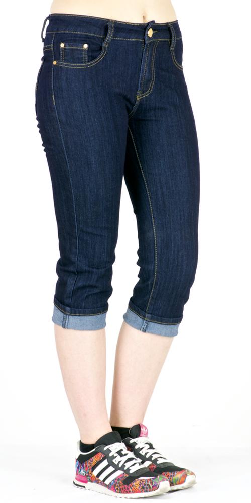3 4 damen capri kurze hose jeans shorts caprihose damenjeans bermuda gr 36 46 ebay. Black Bedroom Furniture Sets. Home Design Ideas